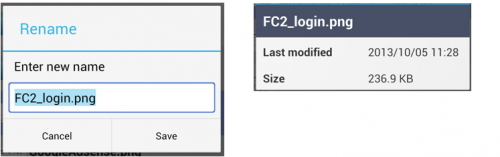 fsync024_convert_20140309173241.png