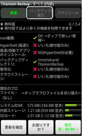 tb001_convert_20140506064431.png