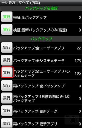 tb004_convert_20140506064604.png