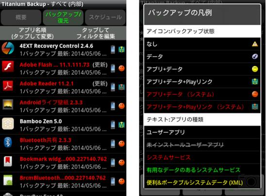 tb008_convert_20140506103920.png