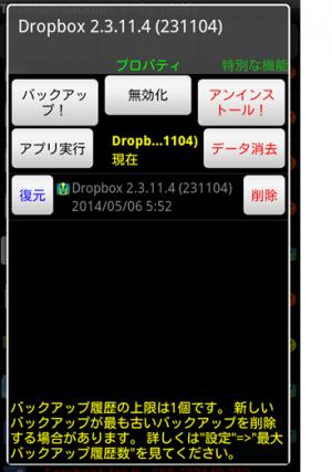 tb012_convert_20140506160534.png
