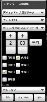 tb014_convert_20140506163001.png