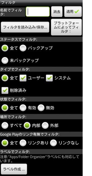tb016_convert_20140511040431.png