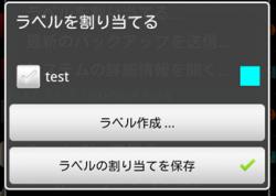 tb025_convert_20140511063447.png