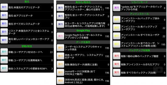 tb026_convert_20140511063520.png