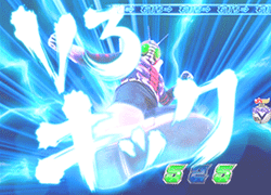 戦え!仮面ライダーV3(RIDER CHIPS ver.)