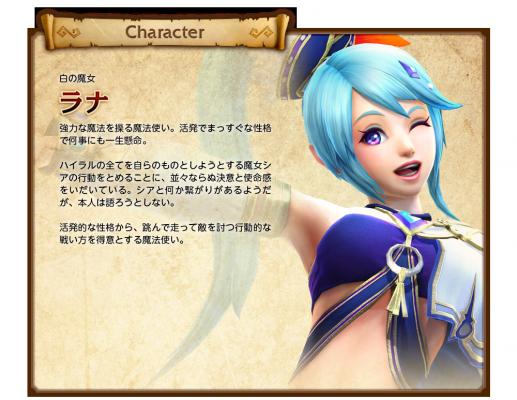 character_lana.png