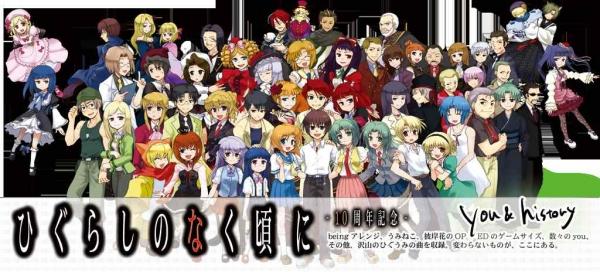 アニメ(ひぐらしのなく頃に)BD-BOX [Blu-ray]