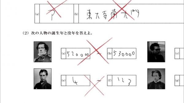 mekakushi_20140420010302973.jpg
