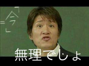 muridesho2.jpg