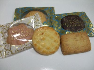 資生堂クッキー2