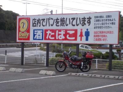 2014072911.jpg