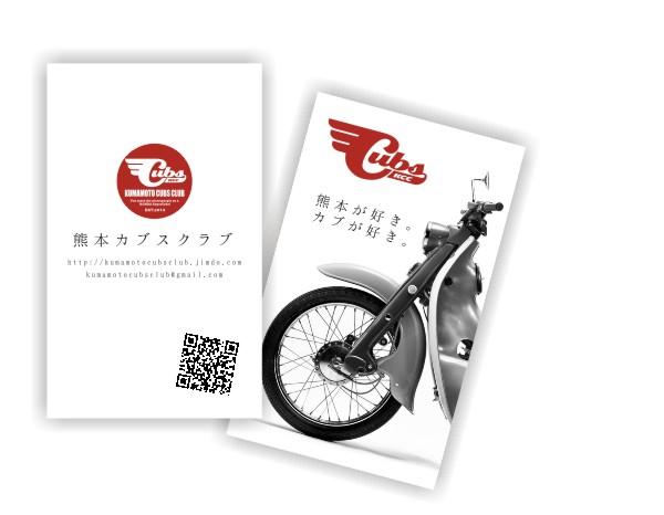 kcccard22.jpg