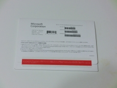 Windows7DSP