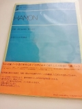 musicpaper1.jpg