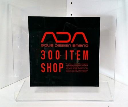 ada_300item.jpg