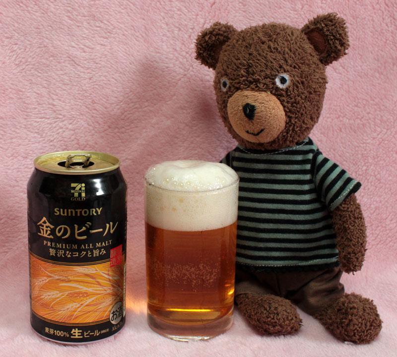 サントリー 金のビール と 140429