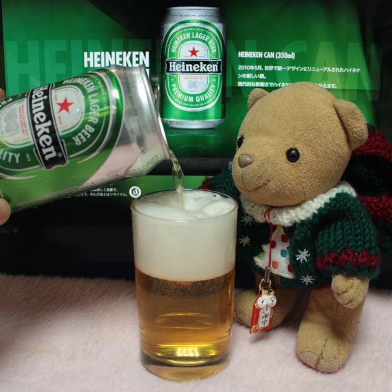 Heinekenを