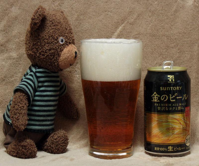 SUNTORY 金のビール と