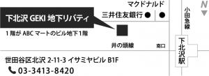 Geki地下リバティの地図