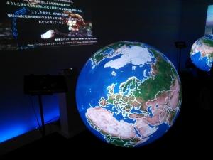 触れる地球 DAYS JAPAN