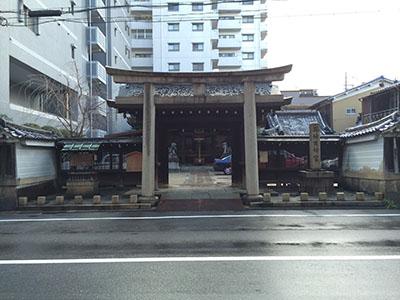 京都五條天神宮