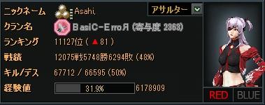 2014-03-18 12-44-38
