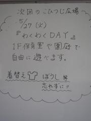 2014_05_15 (2)