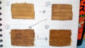木目塗装手順