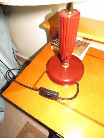 サイドテーブル照明・・スイッチを上に