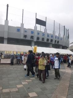 函館千代台公園野球場