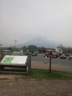 道の駅ニセコ~羊蹄山