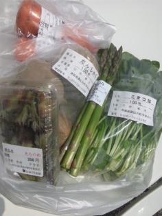道の駅黒松内野菜