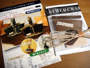 2014-5-20a.jpg