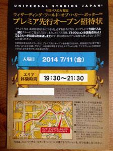 2014-7-11a.jpg