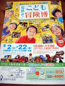 2014-8-13n.jpg