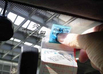 車検シール04R