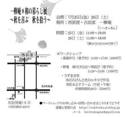 201407001-2.jpg