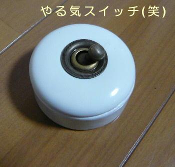 blog2014021701.jpg