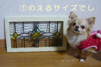 blog2014021702.jpg
