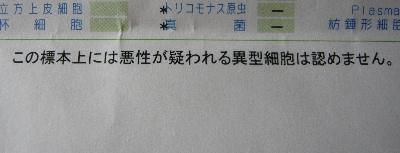 blog2014022101.jpg