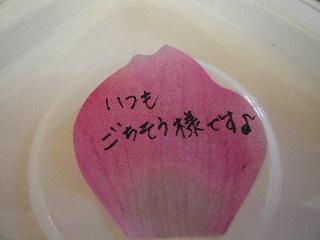 blog2014031201.jpg