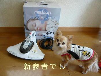 blog2014031901.jpg
