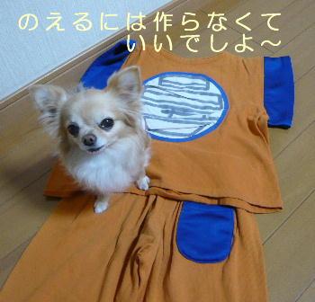 blog2014032506.jpg