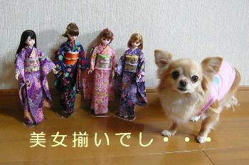 blog2014040405.jpg