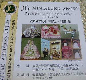 blog2014042907.jpg