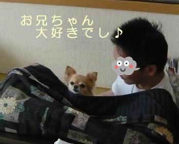 blog2014050506.jpg