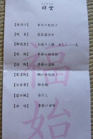 blog2014060101.jpg