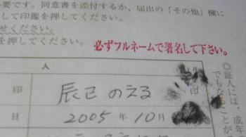 blog2014060607.jpg