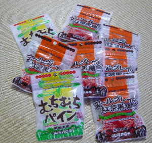 blog2014061908.jpg